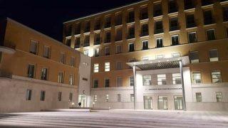Università della Basilicata - Matera